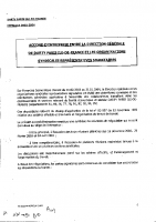 Accord NAO 2003-2004