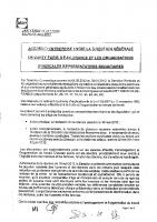 Accord NAO 2012-2013